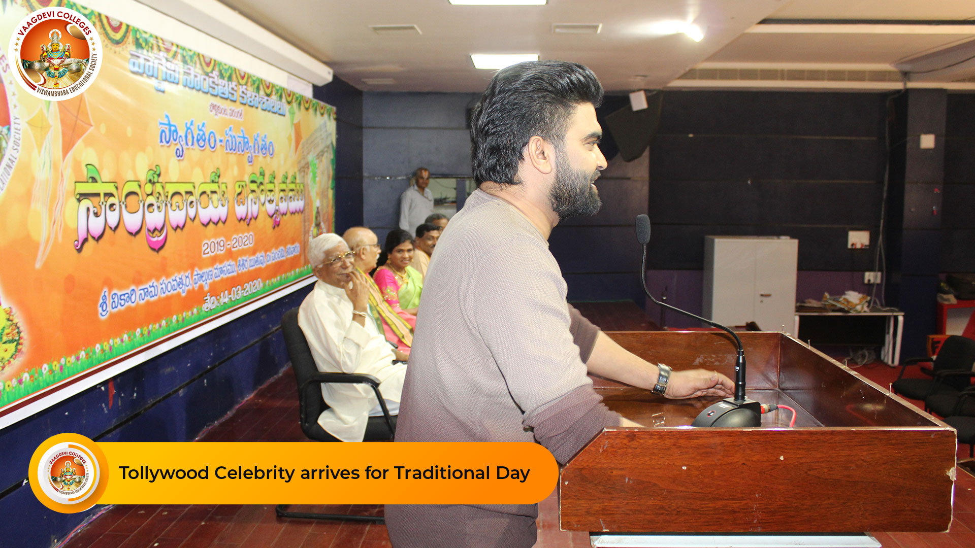 Tollywood Celebrity arrives for Traditional Day